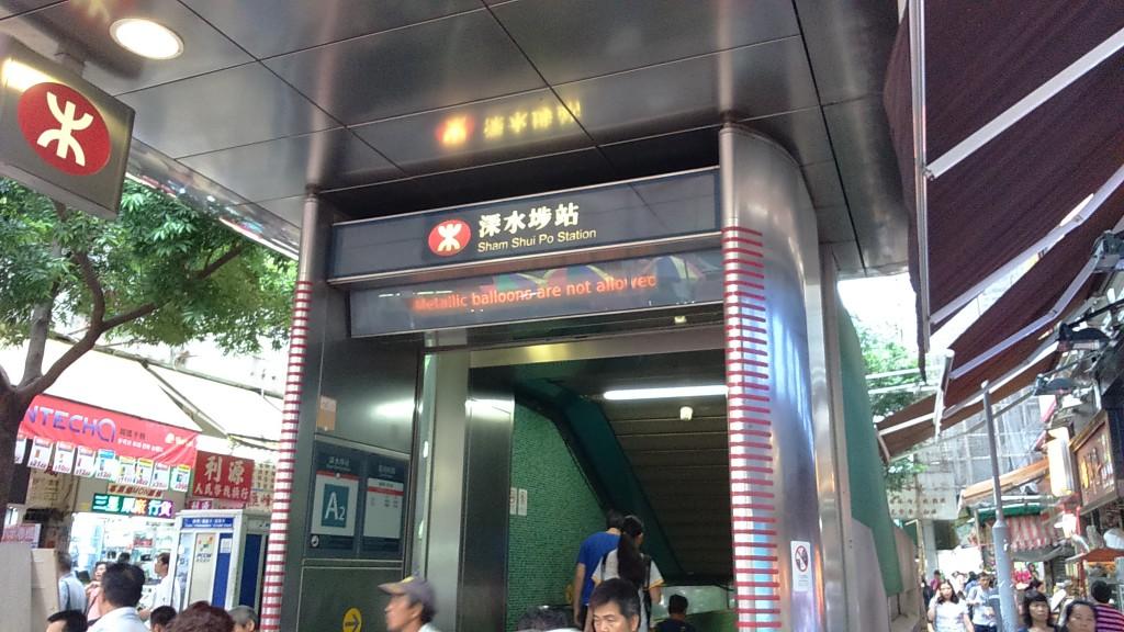 redwolf 香港トイガン