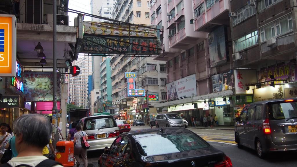 香港トイガンUNcompany