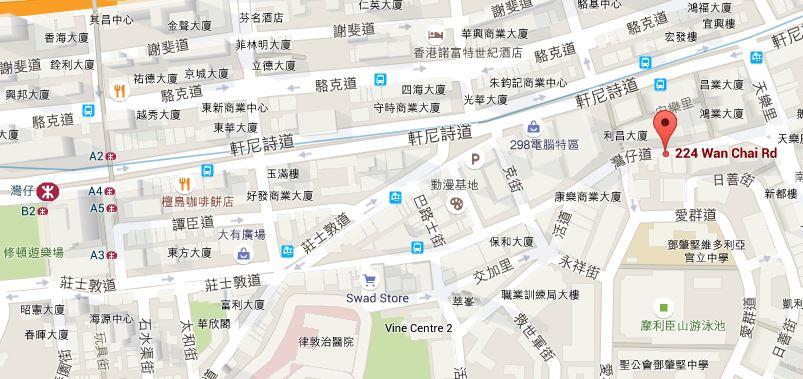 uncompany hongkong