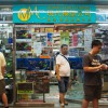 香港トイガンショップ(HONGKONG TOYGUN SHOP)へのアクセス方法