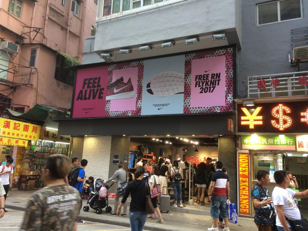 スニーカーストリート スニーカー街 香港